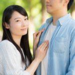 メンタリストDaiGoさんの賢恋チャンネルサマリー  ~恋人がいる人へのアプローチ~